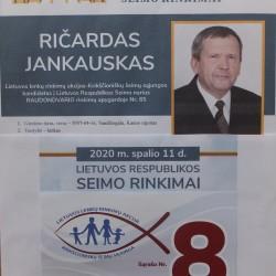 RicDSCF5924