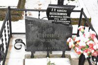 07-Wedziagola-cmentarz-fot.Teresa-Worobiej